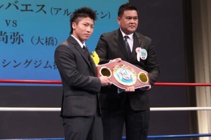 Naoya Inoue received his WBO belt