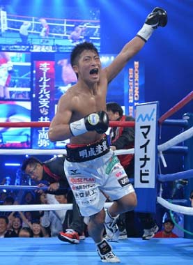 Naoya Inoue Named Japan's Boxer of the Year