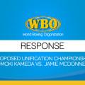 Proposed Unification Championship Tomoki Kameda vs. Jamie McDonnell