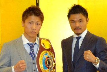 Inoue brothers to fight for WBO 115lb, 118lb belts