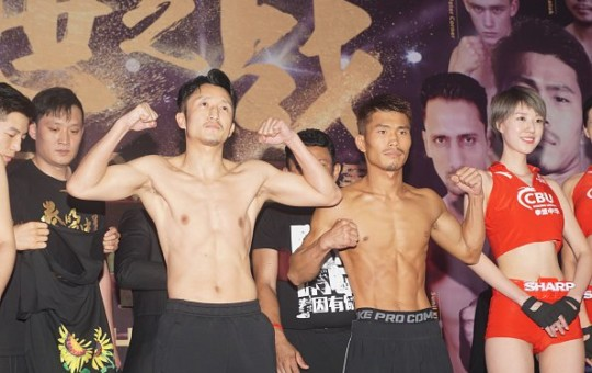 Photos: Zou Shiming, Sho Kimura Make Weight For Battle