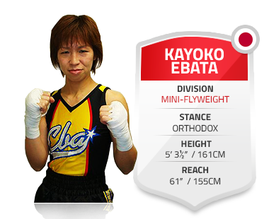 Kayoko Ebata