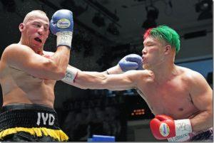 Fujimoto Boxing
